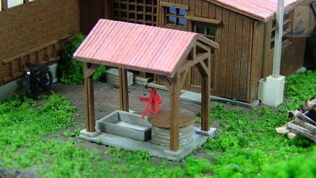 Water pump well